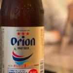 オリオンビールと焼き肉
