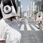 的女 in Ginza